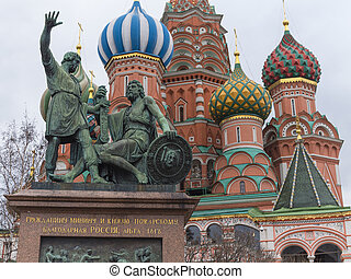 dmitry, pozharsky, und, kuzma, minin, denkmal, russia.moscow
