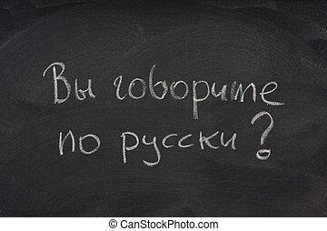 Do you speak Russian question on a blackboard
