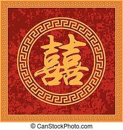 dobro, caligrafia, chinês, felicidade, formulou