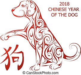 Dog as symbol Chinese New Year 2018 - Dog tattoo as symbol...