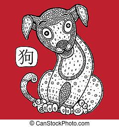 dog., astrológico, chino, signo., animal, zodiac.