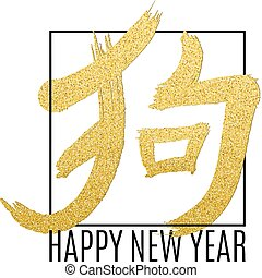dog., dorado, jeroglífico, chino, glitters., marco, text., vector, negro, año, 2018., nuevo, dust.