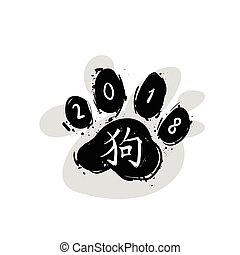 Dog Foot Print With Chinese Calligraphy Symbol Of 2018 New Year Black Paw Isolated On White Background