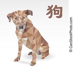Dog low polygon art