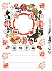 dog year illustration design