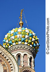 Dome of Church of the Savior on Blood