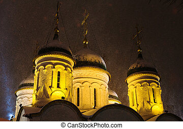 dome of Church of the Trinity in Leaves, Moscow