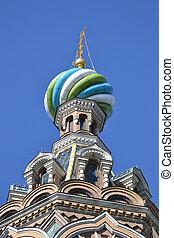 Dome of orthodox church Spas na Krovi in St.Petersburg,...