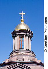 dome of the chapel against the blue sky, the city of St. Petersburg, Russia