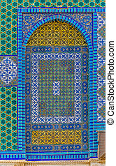 Dome of the Rock mosaic detail