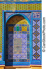 Dome of the Rock mosaics in Jerusalem