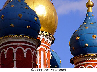 Domes in downtown Moscow