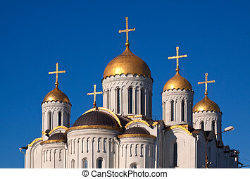 Domes of Assumption cathedral  at Vladimir, Russia