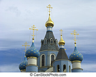 Domes of church. - Russia.  Domes of Christian church.