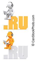 dominio, seduta, segno, carattere,  ru,  3D