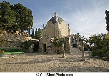 Dominus Flevit Church, Jerusalem