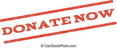 Donate Now Watermark Stamp
