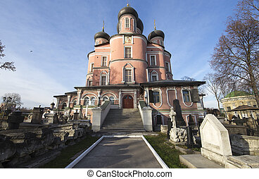 Donskoy Monastery. Medieval Russian churches on the territory -- monastery was established in 1591 and used to be a fortress. Moscow, Russia