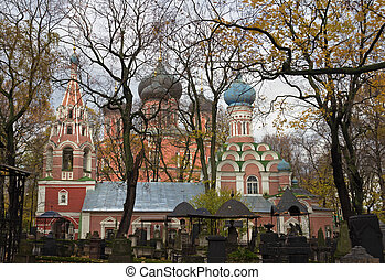 Donskoy Monastery is a major monastery in Moscow, founded in 1591. The monastery was intended to defend southern approaches to the Moscow Kremlin.