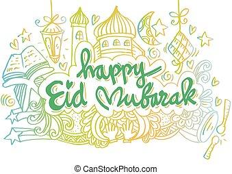 Doodle Eid Mubarak