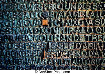 Door of Sagrada Familia