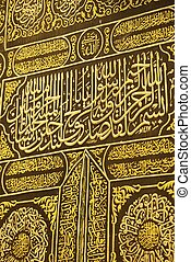doré, coran, texte, versets, fond, arabe, tissu