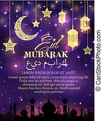 doré, décorations, eid, mubarak, affiche