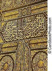 dorado, Corán, texto, versos, Plano de fondo, árabe, tela