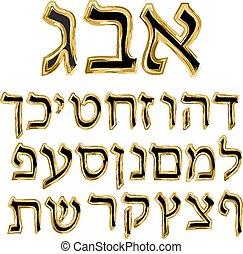 dorado, fuente, oro, alfabeto, aislado, ilustración, letters., fondo., vector, letter., hebrew., chanukah