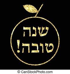 dorado, rosh, manzana, inscripción, judío, hashanah., shana,...
