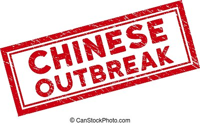Double Framed Distress Chinese Outbreak Rectangular Watermark
