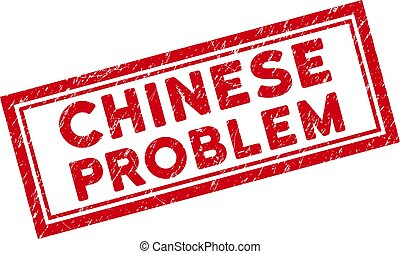 Double Framed Grunge Chinese Problem Rectangular Stamp