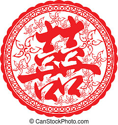 Double happiness - Chinese double happiness symbol.