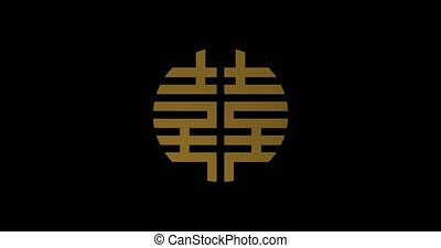 Double Happiness golden symbol on the black background. Traditional ornament for marriage ceremony. Backdrop for Chinese Lunar New Year Spring Festival events. 3D rendering animation. Seamless loop 4k
