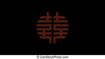 Double Happiness red symbol on the black background. Traditional ornament for marriage ceremony. Backdrop for Chinese Lunar New Year Spring Festival events. 3D rendering animation. Seamless loop 4k