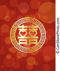 Double Happiness Wedding Symbol with Hearts Red background