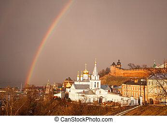 Double spring rainbow Nizhny Novgorod