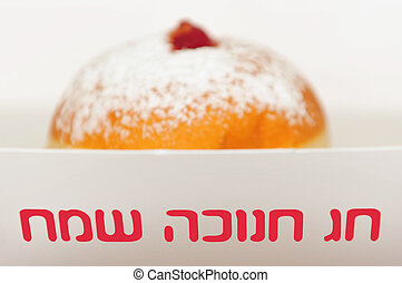 Doughnut in a box for Hanukkah