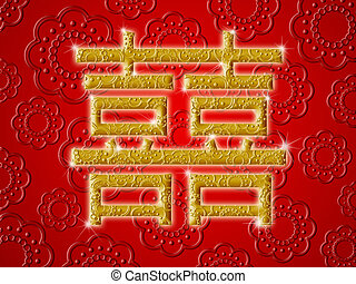dourado, chinês, dobro, símbolo, felicidade, casório, caligrafia, vermelho