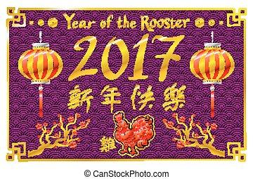 dourado, chinês, escalas, símbolo, galo, experiência., ano, novo, 2017, dragão, peixe, rooster.