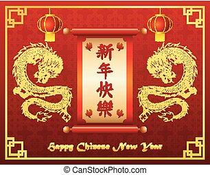 dourado, chinês, festivo, dragão, ano, novo, scroll, cartão