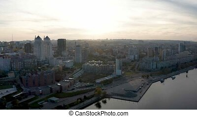 Downtown area of Dnipro city. - Aerial top view from drone...