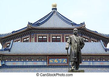 Dr Sun Yat-sen memorial hall, guangzhou, china