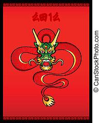 dragão, scroll, 2012