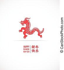 drago cinese, anno, disegno, minimalistic, nuovo