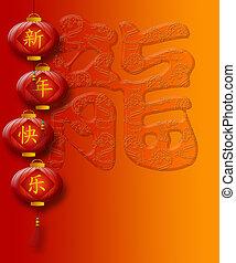 drago cinese, lanterne, anno, nuovo, rosso