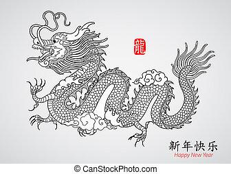 dragon., anno
