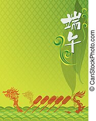 Dragon boat festival background illustration, two Chinese...
