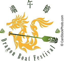 Dragon Boat Festival design, three Chinese characters mean Dragon Boat festival or May 5 festival