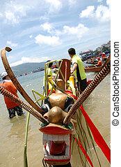 Dragon boat head